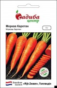 Семена Моркови Каротан, 1 г, ТМ Садиба Центр