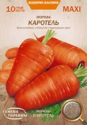 Семена Моркови Каротель, 10 г, ТМ Семена Украины