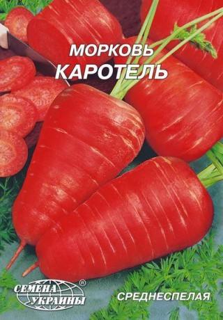 Семена Моркови Каротель, 20 г, ТМ Семена Украины