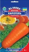 Семена Моркови Каротель, 3 г, ТМ GL Seeds