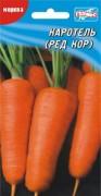 Семена Моркови Каротель (Ред Кор), 2000 шт, ТМ Гелиос