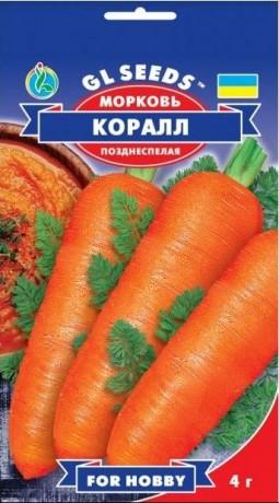Семена Моркови Коралл, 3 г, ТМ GL Seeds