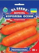 Семена Моркови Королева осени, 20 г, ТМ GL Seeds