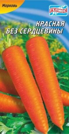 Семена Моркови Красная без сердцевины, 2000 шт., ТМ Гелиос