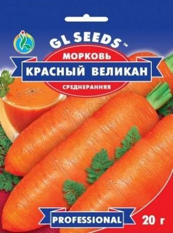 Семена Моркови Красный великан, 20 г, ТМ GL Seeds