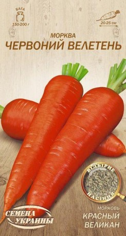 Семена Моркови Красный великан, 2 г, ТМ Семена Украины
