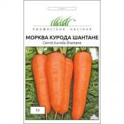 Семена Моркови Курода Шантане, 1 г, United Genetics, Италия, ТМ Професійне насіння