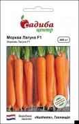 Семена Моркови Лагуна F1, 400 шт, ТМ Садиба Центр