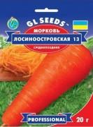 Семена Моркови Лосиноостровская, 20 г, ТМ GL Seeds