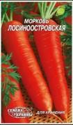 Семена Моркови Лосиноостровская, 2 г, ТМ Семена Украины