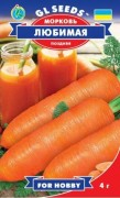 Семена Моркови Любимая, 3 г, ТМ GL Seeds, НОВИНКА