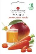 Семена Моркови Манго, 10 г, ТМ Солнечный Март