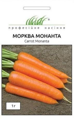 Семена Моркови Монанта, 1 г, Rijk Zwaan, Голландия, ТМ Професійне насіння