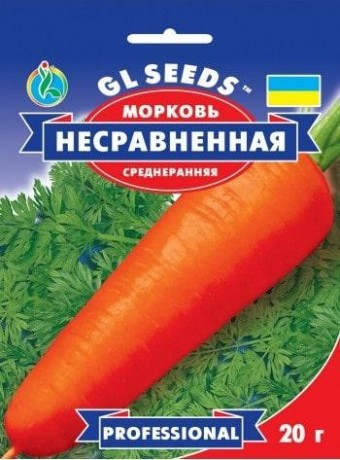 Семена Моркови Несравненная, 20 г, ТМ GL Seeds