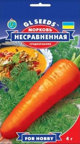 Семена Моркови Несравненная, 3 г, ТМ GL Seeds