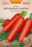 Семена Моркови Московская зимняя, 10 г, ТМ Семена Украины