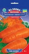 Семена Моркови Московская зимняя, 3 г, ТМ GL Seeds