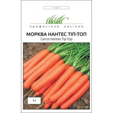 Семена Моркови Нантес Тип-Топ, 1 г, United Genetics, Италия, ТМ Професійне насіння