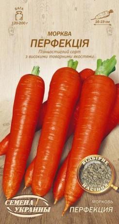 Семена Моркови Перфекция, 2 г, ТМ Семена Украины