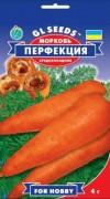 Семена Моркови Перфекция, 3 г, ТМ GL Seeds