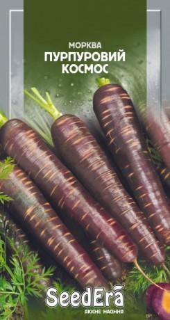 Семена Моркови Пурпурный космос, 100 шт., ТМ SeedEra