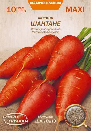 Семена Моркови Шантанэ, 20 г, ТМ Семена Украины
