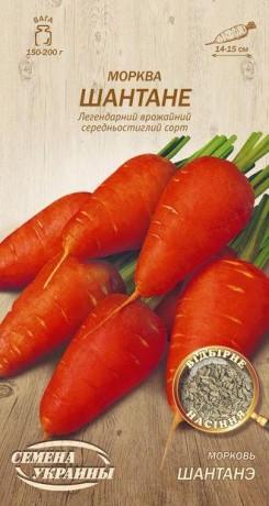 Семена Моркови Шантанэ, 2 г, ТМ Семена Украины