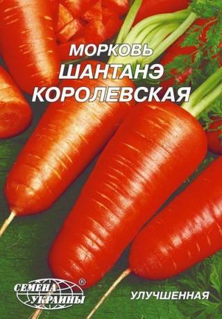 Семена Моркови Шантанэ королевская, 20 г, ТМ Семена Украины