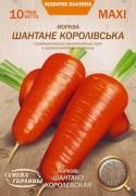 Семена Моркови Шантанэ королевская, 10 г, ТМ Семена Украины