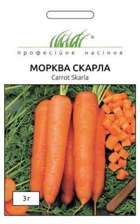 Семена Моркови Скарла, 3 г, Tezier, Франция, ТМ Професійне насіння