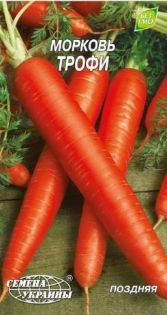Семена Моркови Трофи, 2 г, ТМ Семена Украины