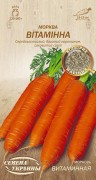 Семена Моркови Витаминная, 2 г, ТМ Семена Украины