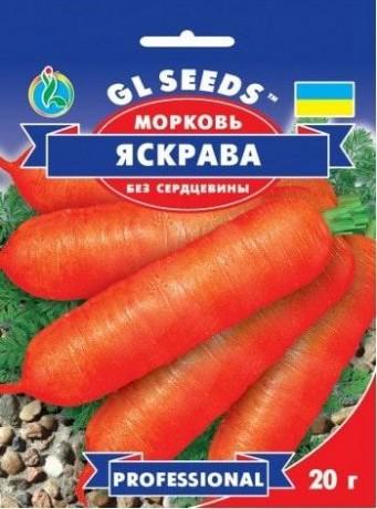 Семена Моркови Яскрава, 20 г, ТМ GL Seeds