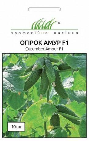 Семена Огурца Амур F1, 10 шт, Bejo, Голландия, ТМ Професійне насіння