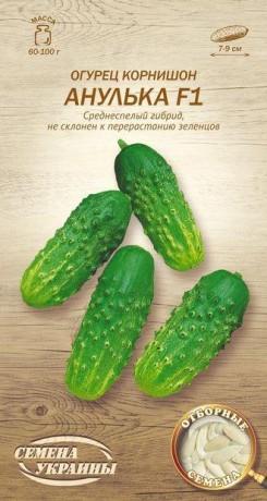 Семена Огурца Анулька F1, 0,5 г, ТМ Семена Украины