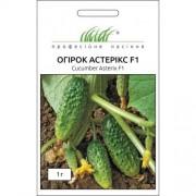 Семена Огурца Астерикс F1, 20 шт, Bejo, Голландия, ТМ Професійне насіння