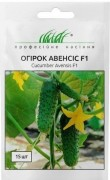Семена Огурца Авенсис F1, 10 шт, Nong Woo Bio, Южная Корея, ТМ Професійне насіння