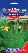 Семена Огурца Базар F1, 10 шт., ТМ GL Seeds