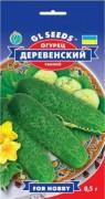Семена Огурца Деревенский, 0,5 г, ТМ GL Seeds