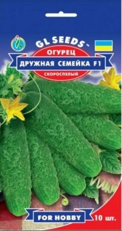 Семена Огурца Дружная семейка F1, 10 шт., ТМ GL Seeds