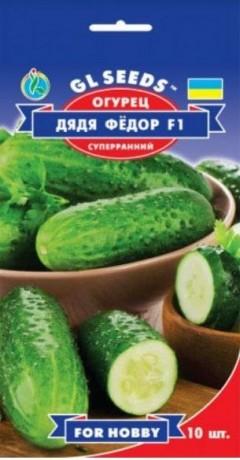 Семена Огурца Дядя Федор F1, 10 шт., ТМ GL Seeds