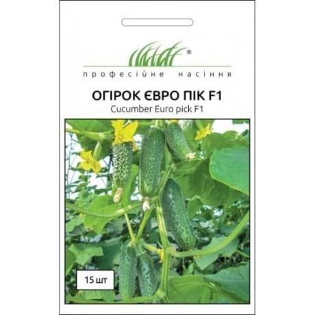 Семена Огурца Евро Пик F1, 10 шт, United Genetics, Италия, ТМ Професійне насіння