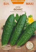 Семена Огурца Феникс, 5 г, ТМ Семена Украины