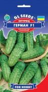 Семена Огурца Герман F1, 10 шт., TM GL Seeds