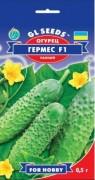 Семена Огурца Гермес F1, 0,5 г, ТМ GL Seeds