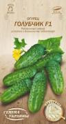 Семена Огурца Голубчик F1, 0,5 г, ТМ Семена Украины