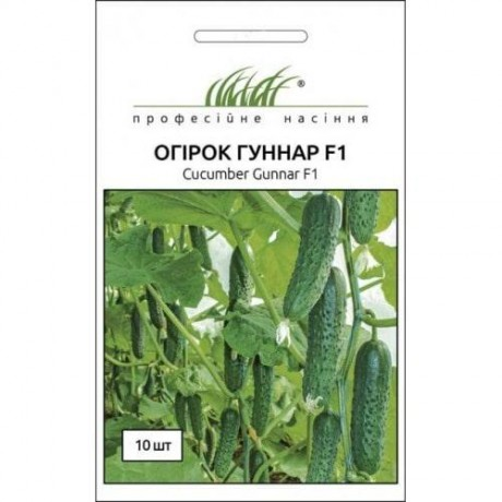 Семена Огурца Гуннар F1, 10 шт., Enza Zaden, Голландия, ТМ Професійне насіння