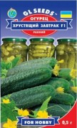 Семена Огурца Хрустящий Завтрак F1, 0.5 г, ТМ GL Seeds, НОВИНКА