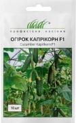 Семена Огурца Каприкорн F1, 10 шт, Yuksel Seed, Турция, ТМ Професійне насіння, НОВИНКА