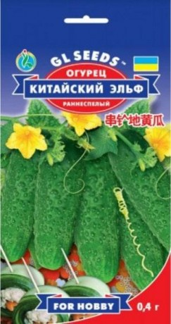Семена Огурца Китайский Эльф, 0.4 г, ТМ GL Seeds